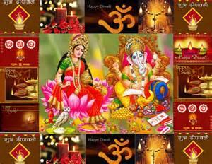 Aavi Diwali